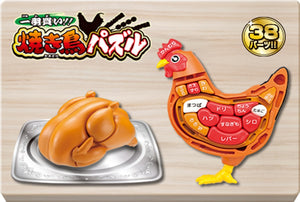 【預訂】Bandai CHICKEN PUZZLE (JAPANESE VERSION)