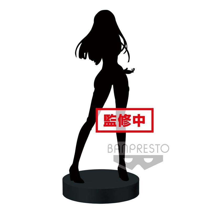 【已截訂】Banpresto Code Geass The Re Surrection EXQ Figure~C.C.~