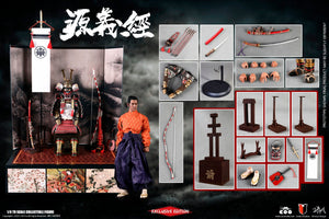 【已截訂】COOMODEL SE062 16 SERIES OF EMPIRES (DIECAST ALLOY) - MINAMOTO NO YOSHITSUNE  (EXCLUSIVE VERSION) 1/6 Action Figure