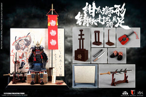 【已截訂】COOMODEL SE064 16 SERIES OF EMPIRES (DIECAST ALLOY) - BLUE LION ARMOR  (LEGENDARY VERSION) 1/6 Action Figure