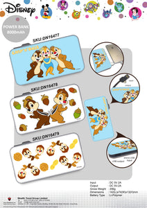 【特價--需預訂】Disney Chip 'n' Dale Power Bank 8000mAh