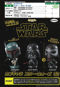 【已截訂】Bandai Capchara Star Wars 02 (Set of 3)