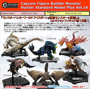 【已截訂】Capcom Figure Builder Monster Hunter Standard Model Plus Vol.16 [原盒6入]
