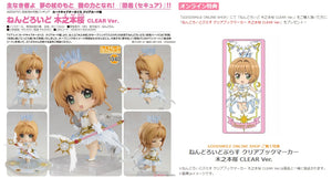 【已截訂】GSC Good Smile Company Nendoroid No.1040SP Cardcaptor Sakura Sakura Kinomoto CLEAR Ver. With SP [連特典]