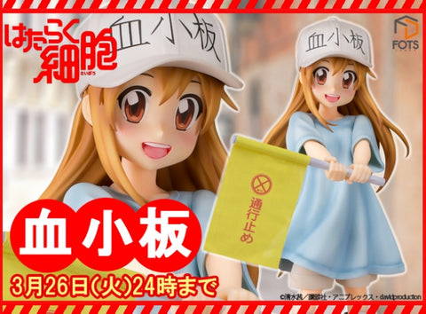 【已截訂】Fots Japan Cells at Work! Platelet PVC Figure