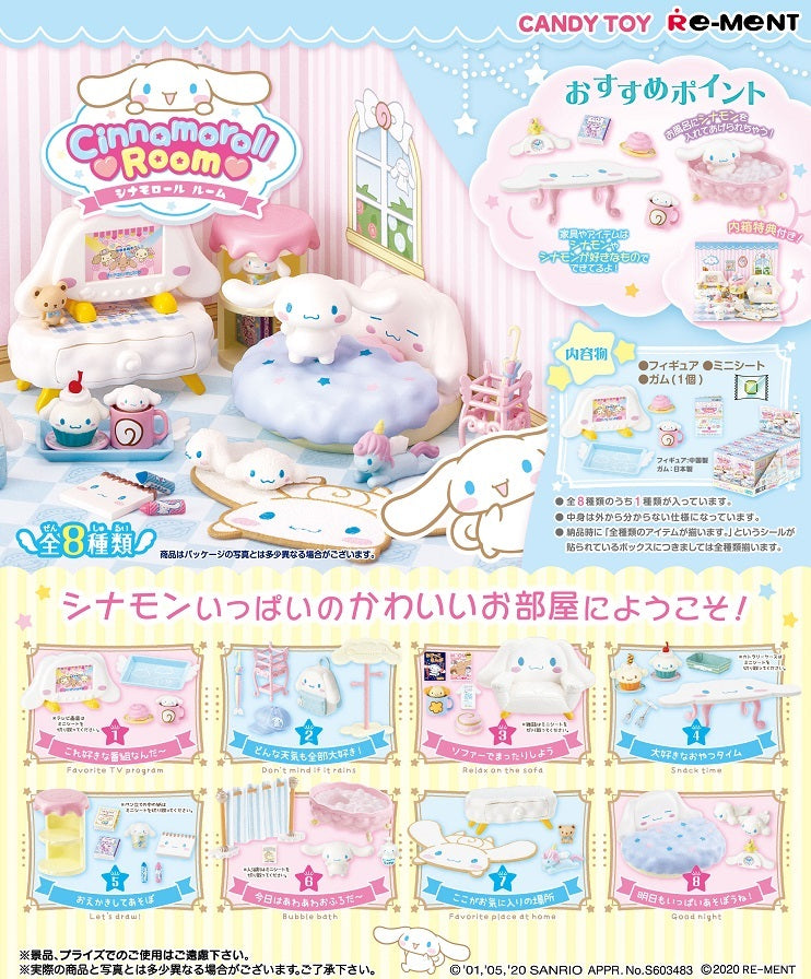 【已截訂】RE-MENT Cinnamoroll Room [全8種]