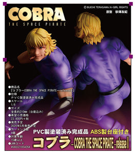 【已截訂】Orca Toys Cobra -Cobra The Space Pirate- Release II 1/6 PVC Figure