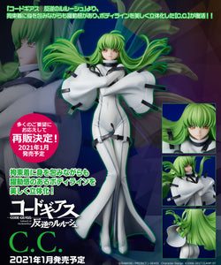 【已截訂】Union Creative ''Code Geass Lelouch of the Rebellion'' C.C.  PVC Figure(再販)