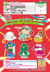 【預訂日期至11-Apr-20】Bandai Crayon Shin Chan Grafitti Collection 2 [全6種]