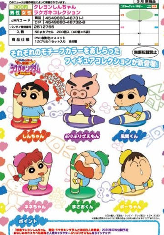 【已截訂】Bandai Crayon Shin-chan Graffiti Collection [全6種]