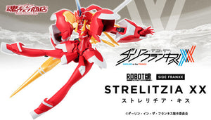 【已截訂】Bandai Robot Spirits DARLING in the FRANXX SIDE Strelizia XX Action Figure [JP Ver] [By Air]