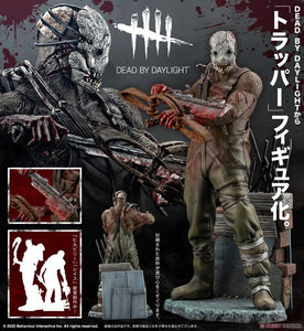 【預訂日期至09-Oct-20】Kotobukiya DEAD BY DAYLIGHT THE TRAPPER STATUE Pre-Painted PVC Statue