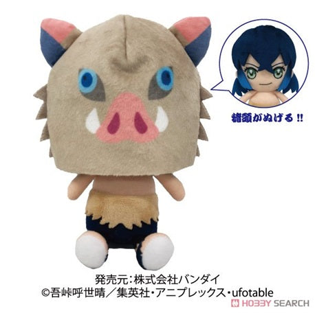 【已截訂】Sunrise DEMON SLAYER CHIBI PLUSH_HASHIBIRA INOSUKE Doll (再販)