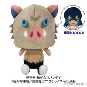 【預訂-數量有限,額滿即止】Sunrise DEMON SLAYER CHIBI PLUSH_HASHIBIRA INOSUKE Doll (再販)