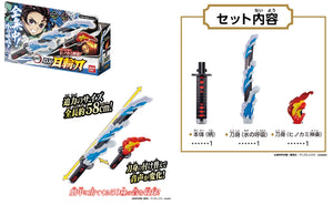 【預訂日期至08-Aug-20】Bandai DEMONSLAYER DX NICHIRIN BLADE