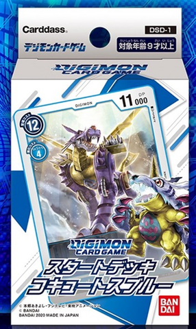 【已截訂】Bandai DIGIMON CARD GAME START DECK COCUTES BLUE