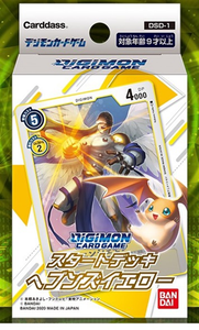 【已截訂】Bandai DIGIMON CARD GAME START DECK HEAVENS YELLOW