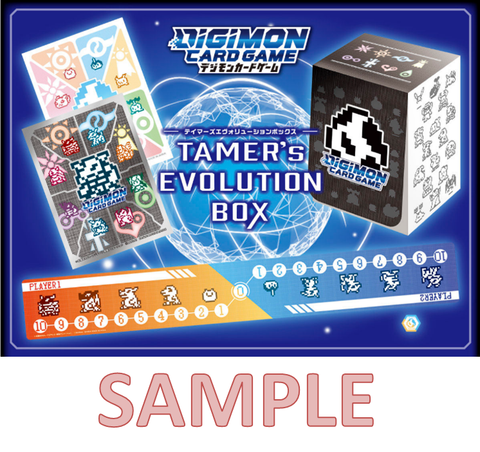 【預訂日期至16-Oct-20】Bandai DIGIMON CARD GAME TAMER'S EVOLUTION BOX