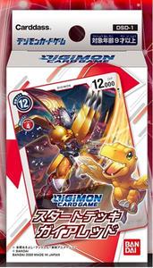 【已截訂】Bandai DIGiMON CARD GAME  START DECK GAIA RED