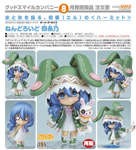【已截訂】Good Smile Company Nendoroid No.395 Date A Live Yoshino [再販]