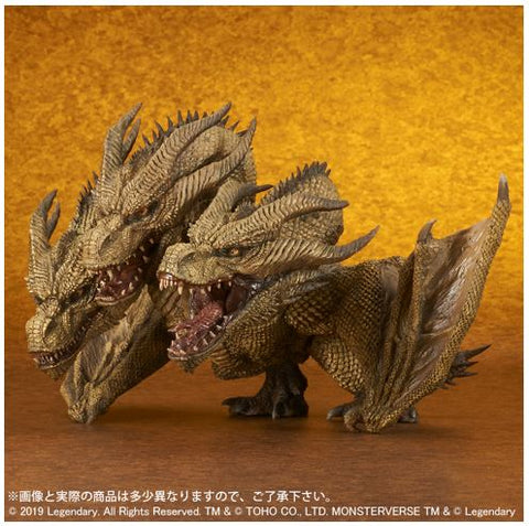 【預訂日期至29-Aug-19】X-Plus Default Real King Ghidorah PVC Figure
