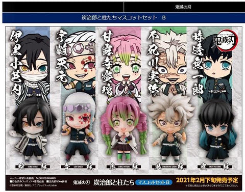 【預訂日期至18-Sep-20】Megahouse Demon Slayer Tanjiro & Pillars Mascot Set B Figure