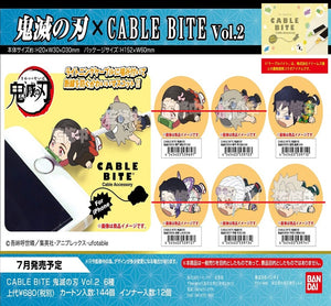 【已截訂】Bandai Demon Slayer CABLE BITE vol.2 05 Tomioka Giyu