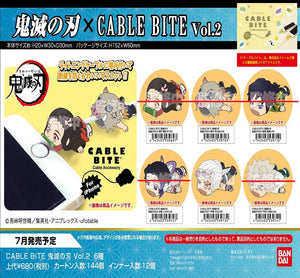 【已截訂】Bandai Demon Slayer CABLE BITE vol.2 07 Uzui Tengen