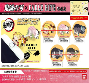 【預訂日期至20-Feb-20】Bandai Demon Slayer CABLE BITE vol.3 11 Tokito Muichiro