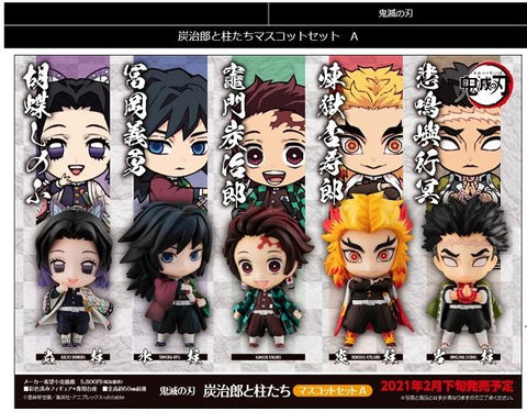 【預訂日期至18-Sep-20】Megahouse Demonslayer Tanjiro & Pillars Mascot Set A