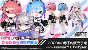 【已截訂】Megahouse Desktop Army Re Zero - Starting Life in Another World  Action Figure [全3種]