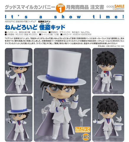 【預訂日期至22-Jun-19】Good Smile Company Nendoroid No.1412 Detective Conan Kid the Phantom Thief Action Figure