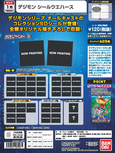【預訂日期至02-Oct-20】Bandai Digimon Sticker waffers(Box of 20)