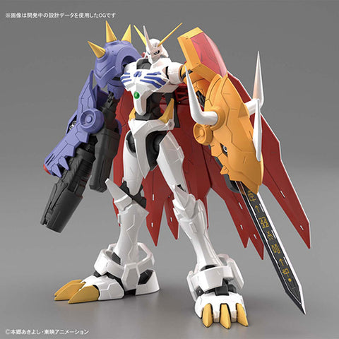 【預訂日期至另行通知】Bandai Digimon Adventure Figure-rise Standard Omegamon (AMPLIFIED) Plastic Model Kit