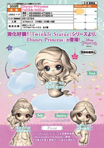 【預訂日期至11-Apr-20】Bandai Disney Princess Twinkle Statue [全3種]