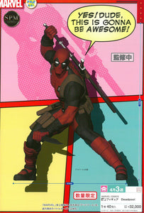 【現貨】Sega Disney Figure Marvel Comics Deadpool PVC Figure