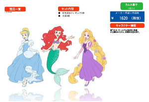 【已截訂】Bandai Disney Figure Collectoin SET [全3種]