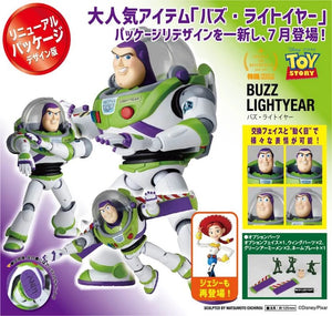 【現貨】Kaiyodo Disney Legacy of Revoltech Buzz Lightyear New Package Action Figure