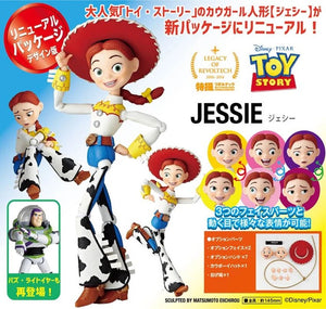 【現貨】Kaiyodo Disney Legacy of Revoltech Jessie New Package Action Figure