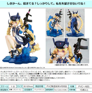 【已截訂】Bellfine Dolls' Frontline SR-3MP PVC Figure