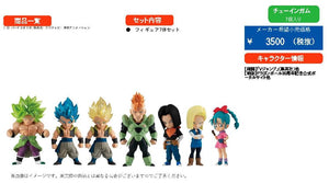 【已截訂】Bandai DragonBall Advenge 12 set [全7種]