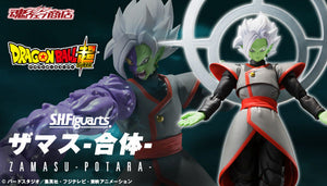 【已截訂】Bandai Dragon Ball S.H.Figuarts Zamasu Potara Action Figure [JP Ver] [By Air]