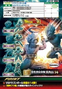 【已截訂】Bandai Dragon Ball Super VS Dragon Ball Vol.14 [全4種]
