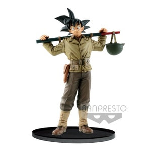 【已截訂】Banpresto Dragon Ball Z World Figure Colosseum2 Vol.4 (A Normal Color Ver) Figure