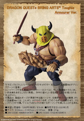 【預訂日期至17-Nov-19】Square Enix Dragon Quest Bring Arts Toughie (Armourer Ver.) Action Figure