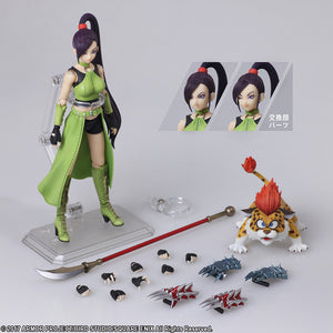 【已截訂】Square Enix Dragon Quest XI Echoes of an Elusive Age Bring Arts Martina Action Figure