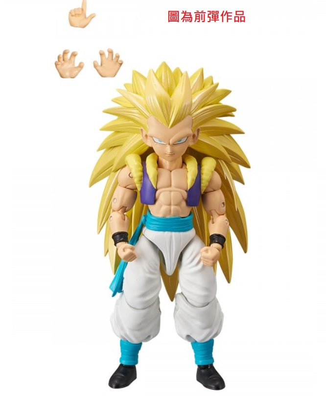 【已截訂】Bandai Dragon Stars Series Gotenks Version 2 Action Figure