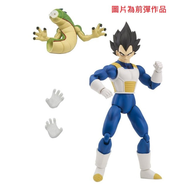 【已截訂】Bandai Dragon Stars Series Vegeta Version 2 Action Figure