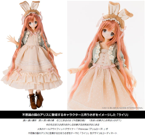 【已截訂】Azone EX Cute Family Alice's Tea Party -Okashina Ochakai- March Hare  Raili 1/6 Action Doll