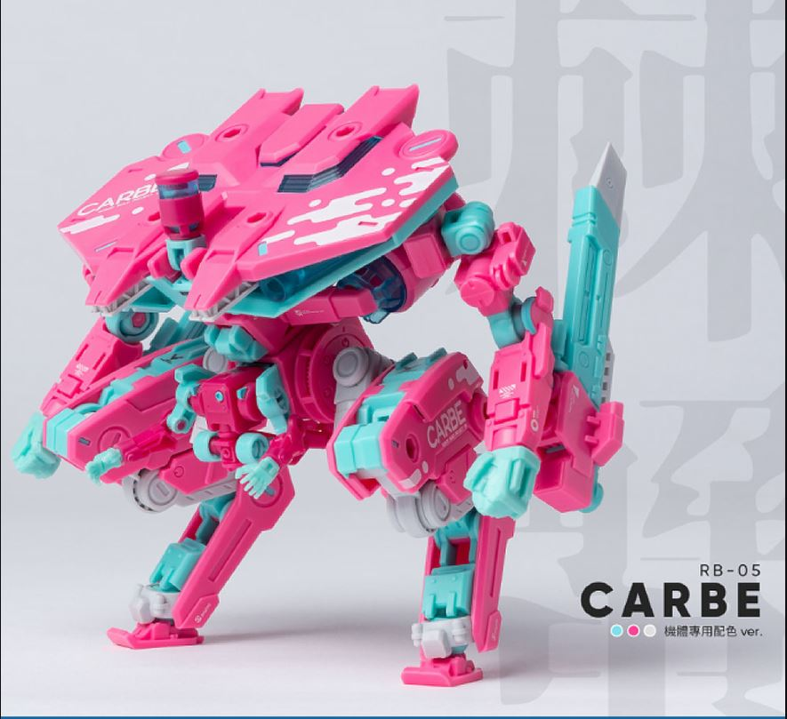 Robot Build RB-05 CARBE (SP ver.) | Action Figure | Earnestcore Craft【現貨】